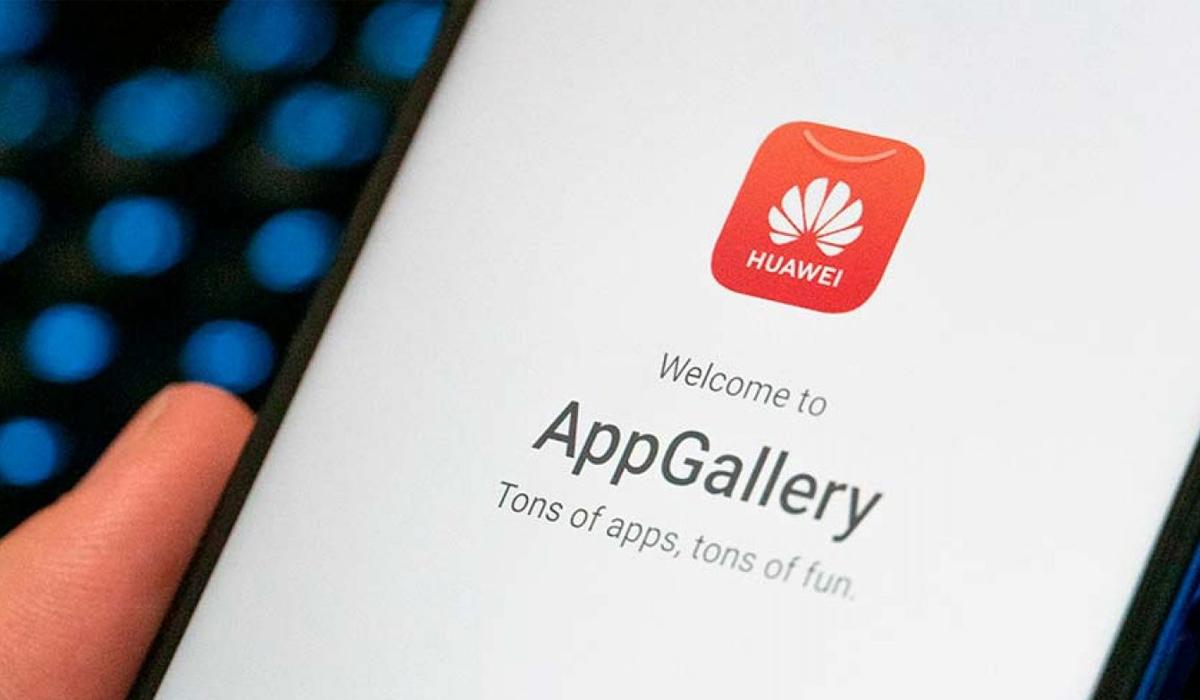 App Gallery,