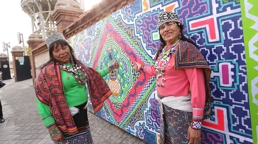 ARCOmadrid 2019: un brindis por el arte peruano