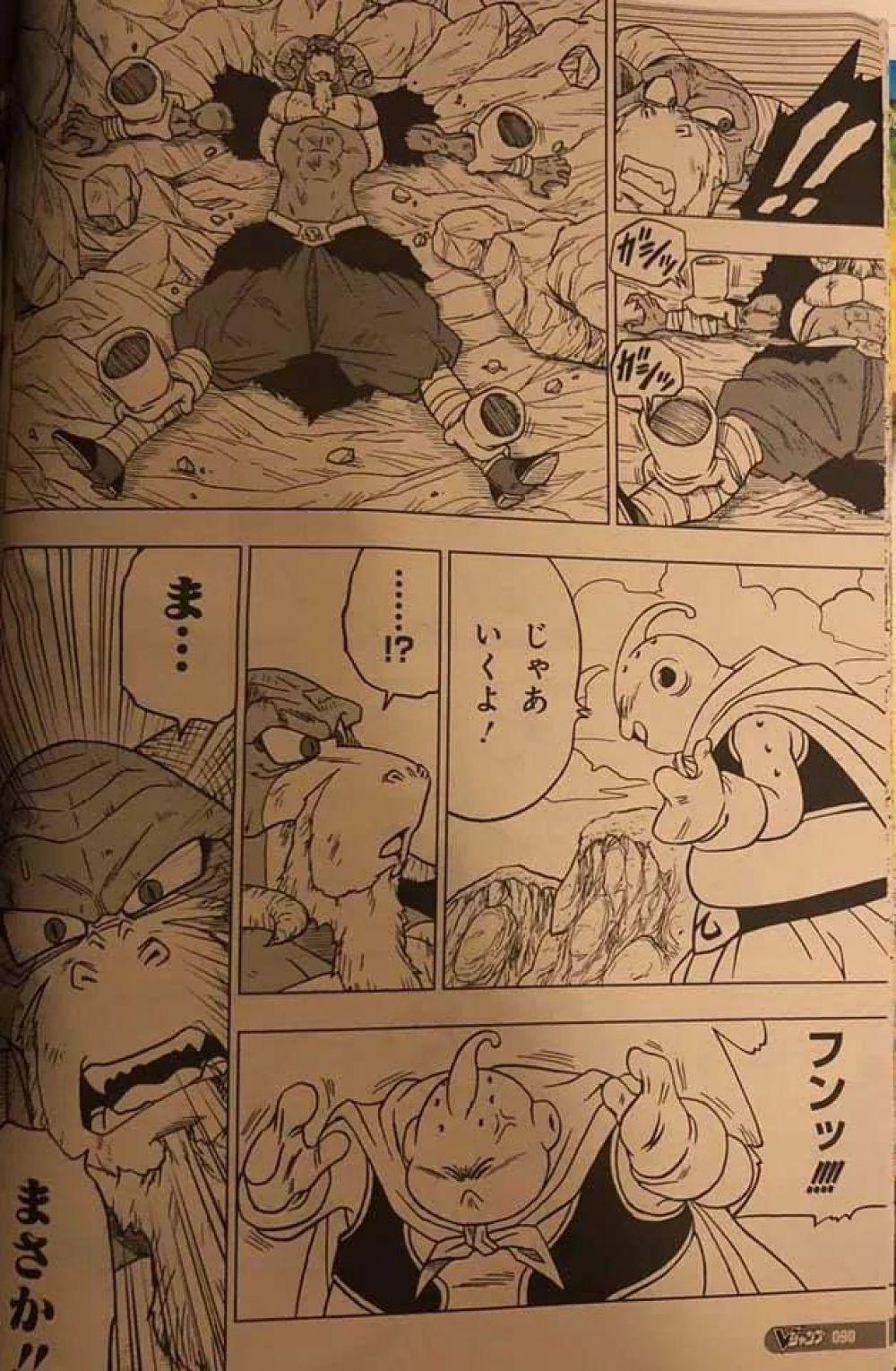 """Majin Boo le da una paliza a Moro en la nueva entrega del manga de """"Dragon Ball Super"""". (Foto: V Jump)"""