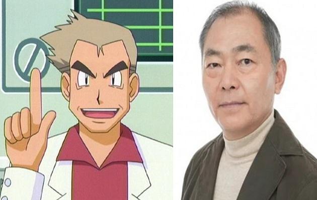 Fallece Unsho Ishizuka, la voz original del profesor Oak en Pokemon