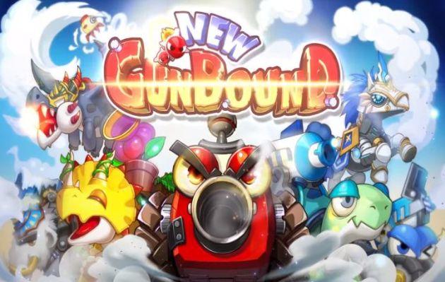 Softnyx anuncia 'New Gunbound', el regreso del clásico videojuego con gráficos mejorados