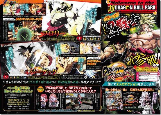 'Dragon Ball FighterZ': 'Broly' y 'Bardock' serán los primeros personajes para descargar