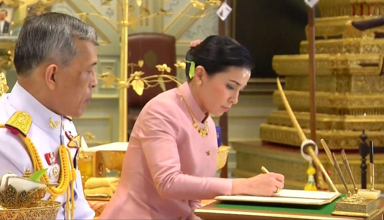Suthida: la increíble historia de la azafata que se convirtió en reina de Tailandia   FOTOS