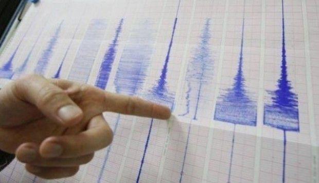 Lima: Sismo de magnitud 4,5 se registró en Huaura