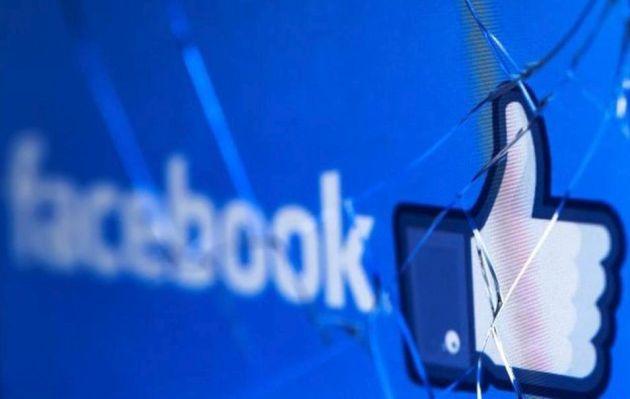 Facebook, Instagram y WhatsApp reportan problemas a nivel mundial