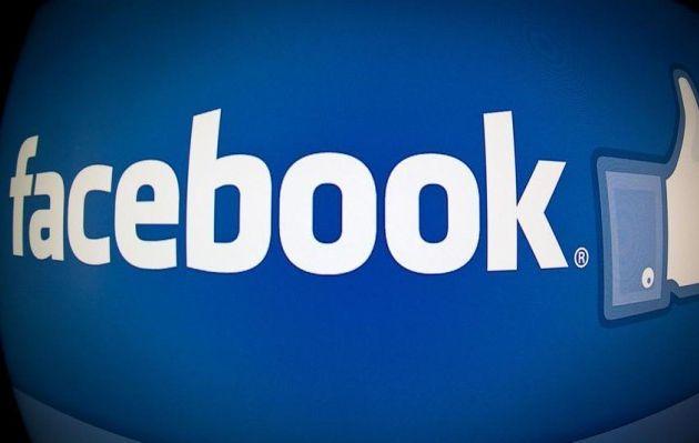 Facebook: la aplicación no estará disponible para esta marca de celulares