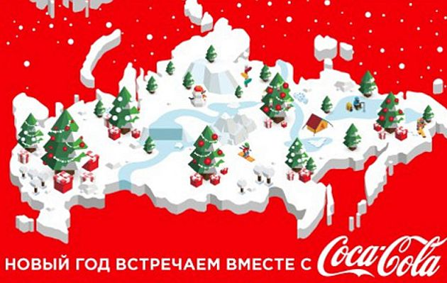 Coca-Cola recibe críticas por un mapa de Rusia sin incluir Crimea