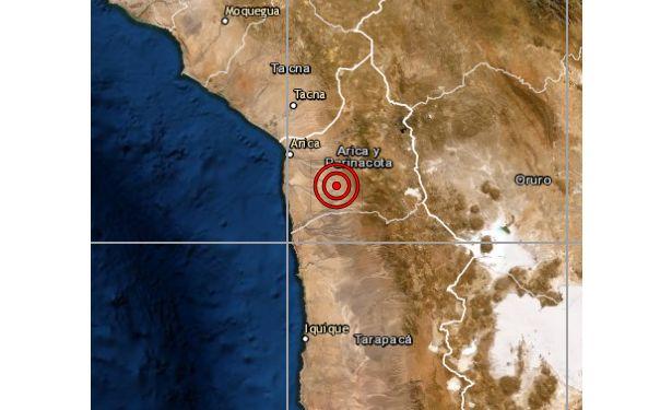 Tacna: sismo de magnitud 4,3 se reportó esta tarde, según IGP