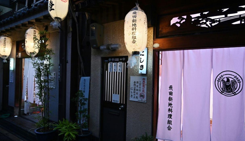 Osaka busca dar su mejor imagen en el G20, incluso cerrando prostíbulos