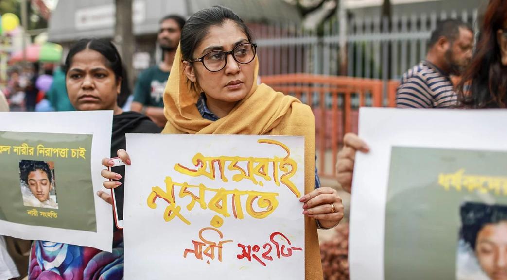 Bangladesh: 16 personas son acusadas de quemar viva a joven de 19 años