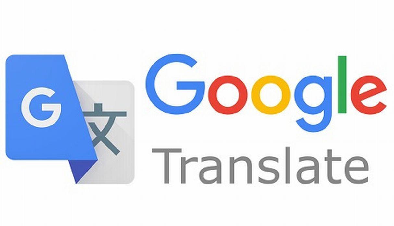 Google Translate 2018: 12 trucos que no conocías Tecnología