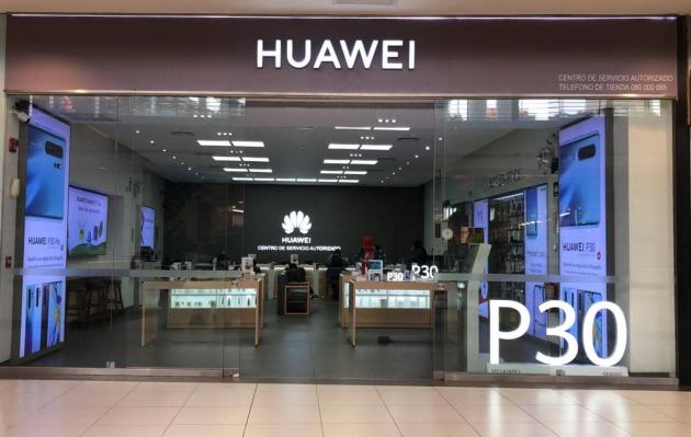 Huawei lanzará promociones especiales en su Centro de Experiencia de Mall del Sur