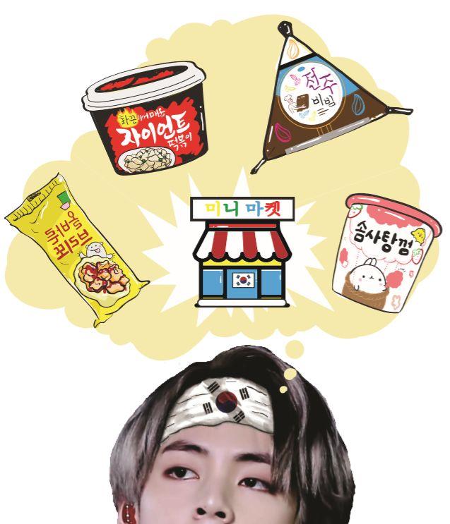 Emprendedor21: Assi Market, la 'ola coreana' sigue vigente